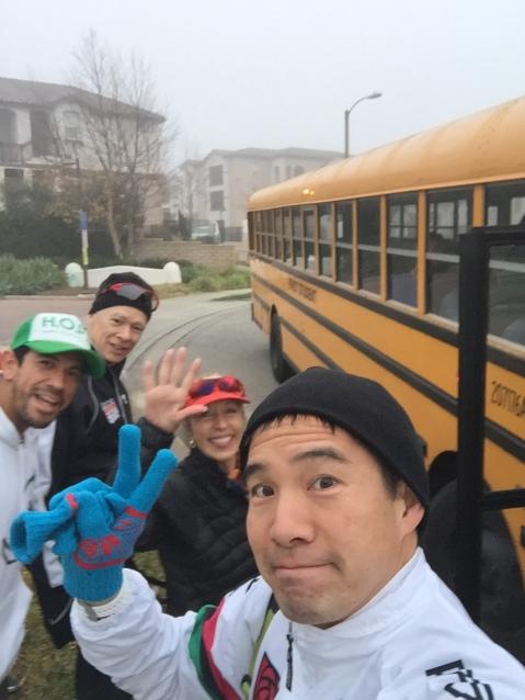 Bus ride to start line